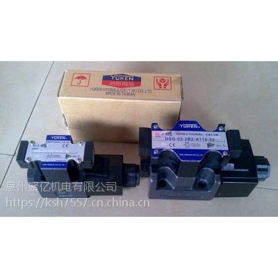 销售原装台湾油研电磁换向阀DSG-01-2B2-D24-N1-50