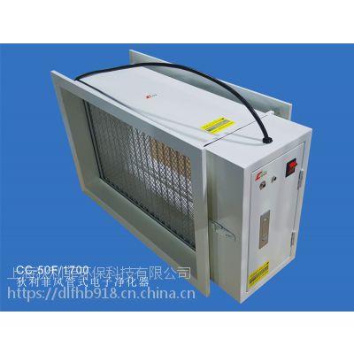 生产订做PM2.5风道式电子净化机