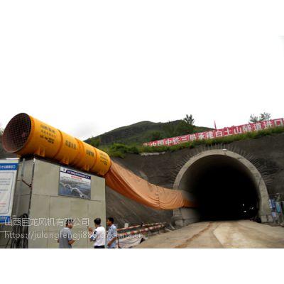 供应巨龙SDS系列隧道运营射流通风机