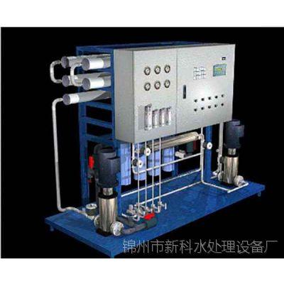超纯水设备|超纯水设备厂家