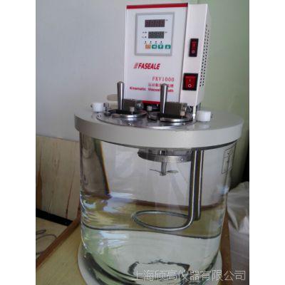 供应上海乌氏粘度计试验器试验器(2孔)FKV1000