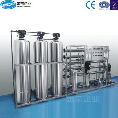 广州金宗 JRO系列 反渗透水处理 纯水设备 原水处理