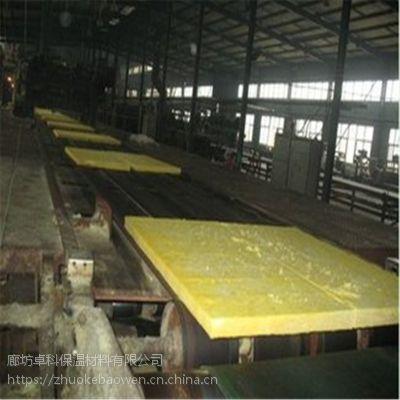 厂家生产外墙玻璃棉板 硬质玻璃棉保温板
