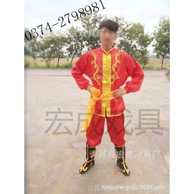 演出服秧歌服武术服装舞龙服装演出服装 打鼓舞蹈秧歌服装批发