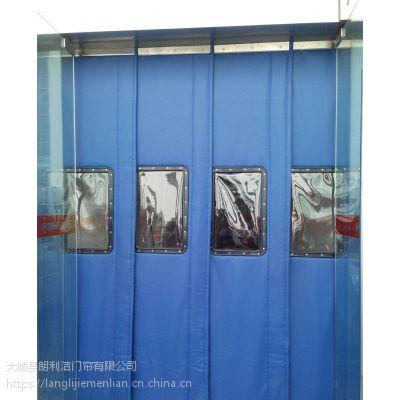 朗利洁专业生产防静电皮革棉门帘/支持定做、可加窗口
