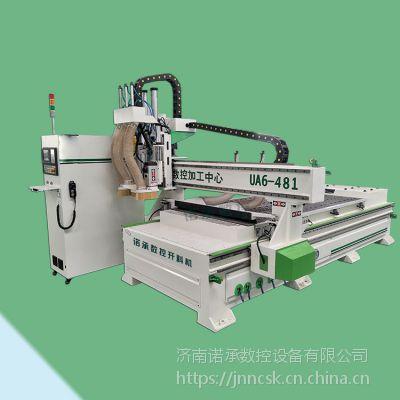 诺承NC-1325D陕西【橱柜数控开料机】价格 板式家具下料机 自动雕刻机