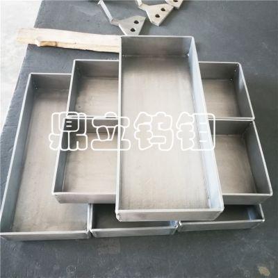 宝鸡鼎立 钼舟 焊接 铆接钼舟 钼坩埚 钼盒 钼板 钼片
