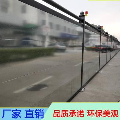 广州南沙房地产开发项目施工工字钢围挡 装配式钢结构围挡