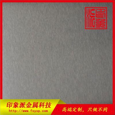 304黑钛不锈钢板/印象派供应发纹黑钛亮不锈钢拉丝板