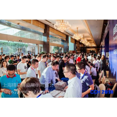 2019中国广州国际火锅节