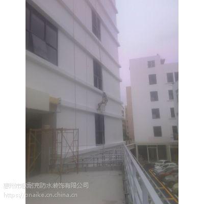 惠州市外墙高空飘窗渗水到房间室内\惠城区蜘蛛人防水补漏堵漏工程公司