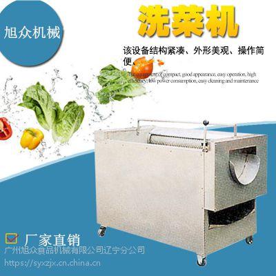旭众商用小型果蔬清洗机食堂蔬菜清洗机器厂家直销