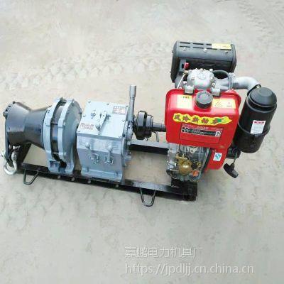包邮5T柴油风冷手拉快中快轴转动机动绞磨 嘉鹏质优价廉柴油电缆绞磨价格