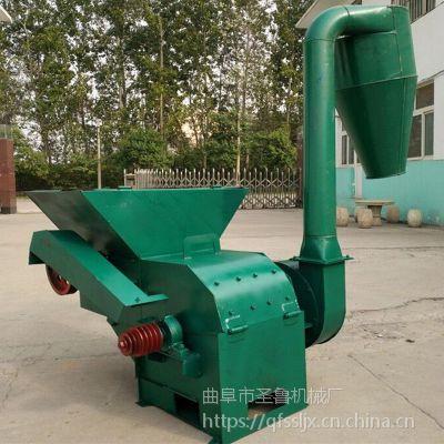 热销地瓜秧秸秆粉碎机 自动进料秸秆粉碎机 圣鲁牌