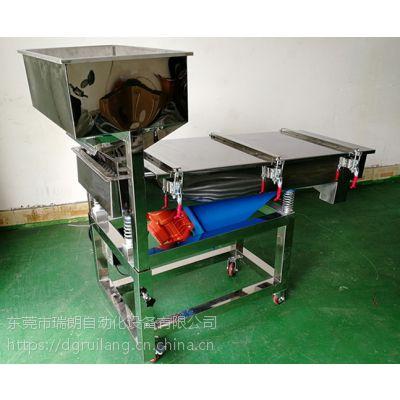 双层直线筛选机,塑料振动筛选机