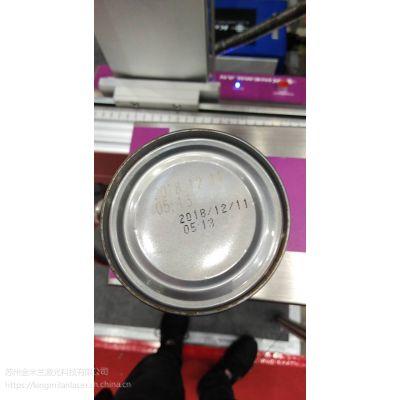 金米兰塑料管材喷码机价格-管材喷码设备