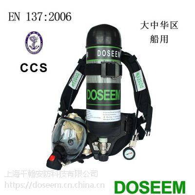 道雄CCS空气呼吸器DSBA6.8P