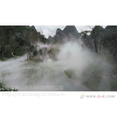 四川重庆水上乐园水雾降温 喷雾系统 众策山水人造雾工程施工 打造梦幻仙境我们让您更满意