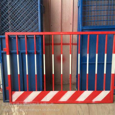 隧道施工护栏 新农村建设隔离栏杆 雄安地铁施工护栏