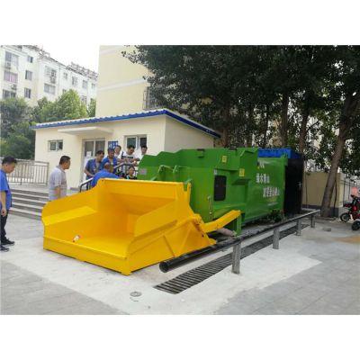 垃圾压缩设备-泰达环保-智能移动式垃圾压缩设备