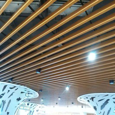 广西南宁铝方通 木纹铝方通 U槽铝格栅吊顶