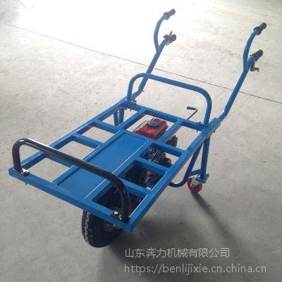 农用独轮平板搬运车 山地运货鸡公车 奔力 DL-BL-1
