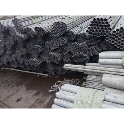 316L不锈钢焊接管大口径管腐蚀流体管道