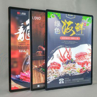 山东济南 奶茶灯箱 电视灯箱广告灯箱设计制作