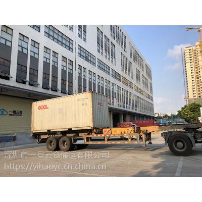 深圳商超配送物流公司