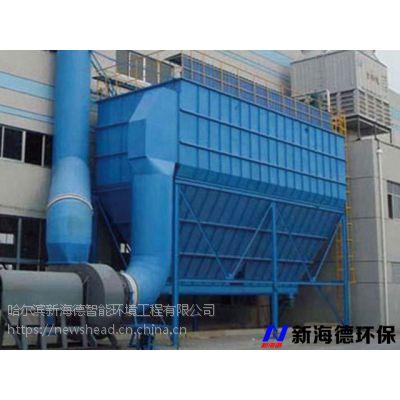 气箱式脉冲布袋除尘器——哈尔滨新海德除尘设备厂家
