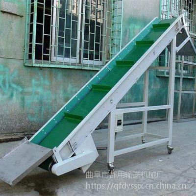 防滑爬坡挡边输送机行走式 液压升降式输送机