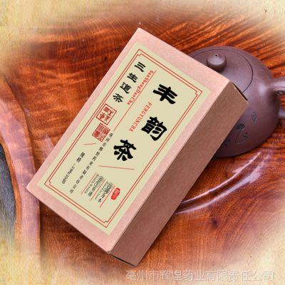 丰韵茶代用茶  女士代泡花草茶 一件代发微供淘货源辉煌药业出品