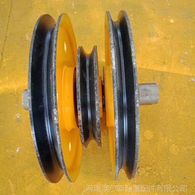 起重机电动葫芦下钩用滑轮 5t铸钢定滑轮组 热销现货
