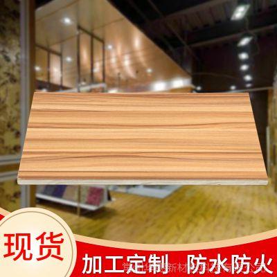 超帝龙防火防水冰火板 家用高强度卡利板 矿物纤维不燃索洁板