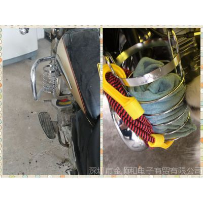 JSH摩托车通用铝合金水壶架保险杠改装可调山地车自行车水杯架随