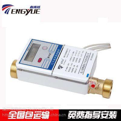 鑫腾越 TYCR 小口径 DN25预付费远传热量表 一体式 卡式远传超声波热量表