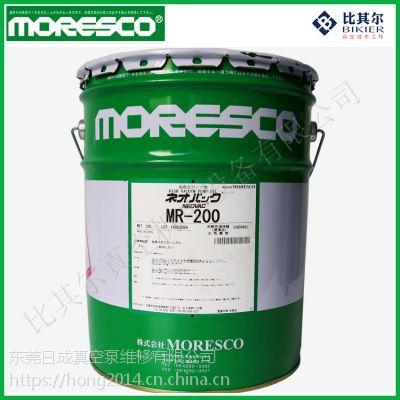 日本MORESCO松村MR-200真空泵油20L包装 原装正品