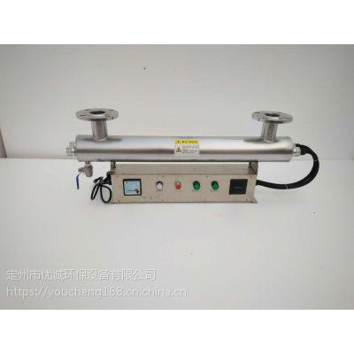 长春供应原水处理器优诚一体式不锈钢紫外线杀菌器