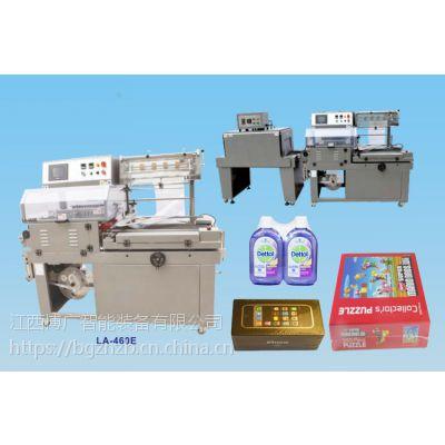 欧华LA-680E全自动L型薄膜封口包装机