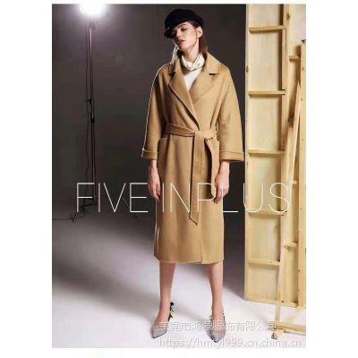 湖南常德哪里有几元妮子外套批发 清仓便宜女士妮子外套批发 韩版女装针织衫毛衣批发