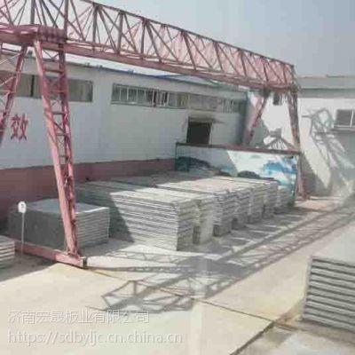轻型网架板 轻质楼板 天基新材 环保节能