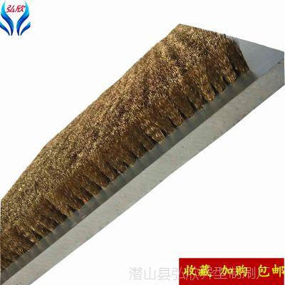 电路放电板铜刷 弘欣导电铜丝刷导电板ICT放电毛刷线路板刷