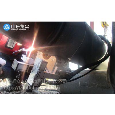 自动焊管机|法兰圆管自动焊接机|小型管道自动焊机