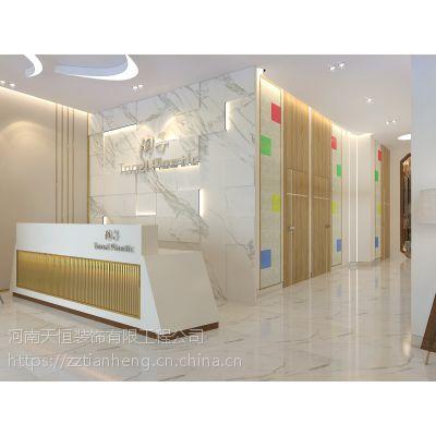 郑州整形医院装修设计选择品牌装饰公司一定是河南天恒装饰了