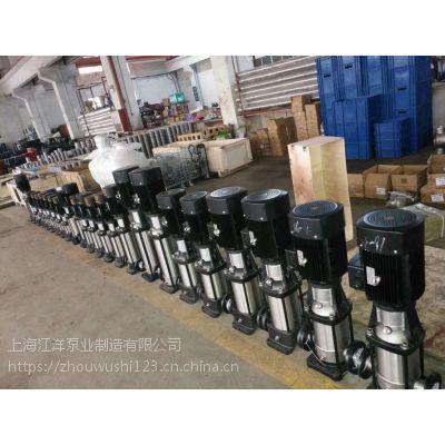 轻型多级泵50CDLF24-120