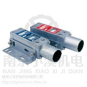 日本HOKUYO北阳PH-DX-2AR-21光电传感器 优势产品