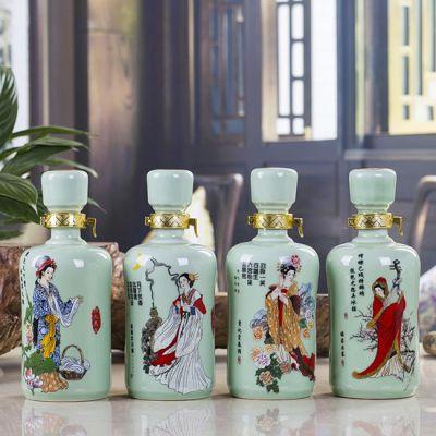 资阳5斤装青花陶瓷酒瓶定做 陶瓷酒瓶酒具1斤厂家报价