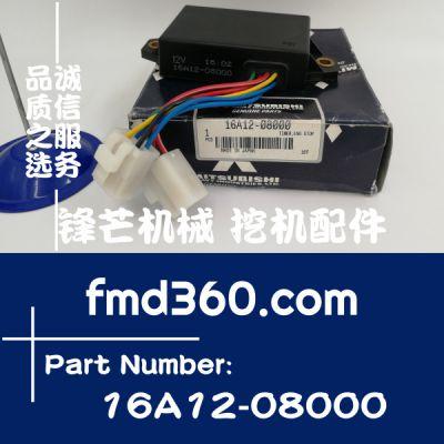达州市进口挖掘机配件三菱继电器16A12-08000、12V