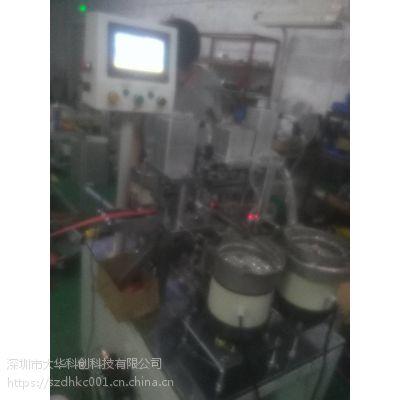 多种型号 规格喇叭接线端子机 任何款扬声器喇叭接线端子全自动组装机 设备