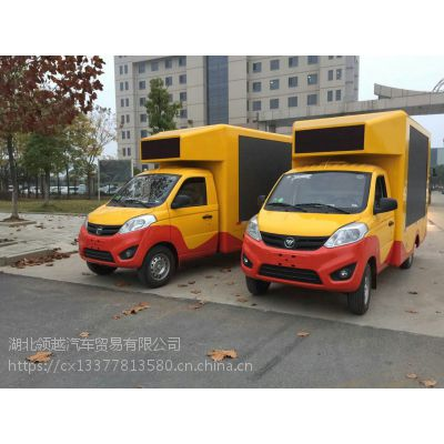 湖北厂家直销led广告宣传车